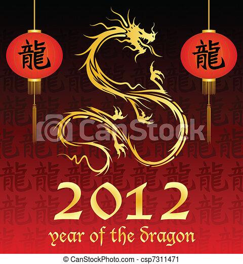 2012, år, drage - csp7311471